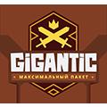 Gigantic: Максимальный Пакет