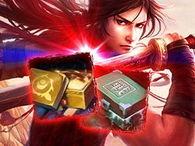 Permanent Login Reward: Battlefield Packs
