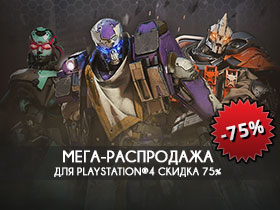 Livelock: 75% скидка в PlayStation®Store!