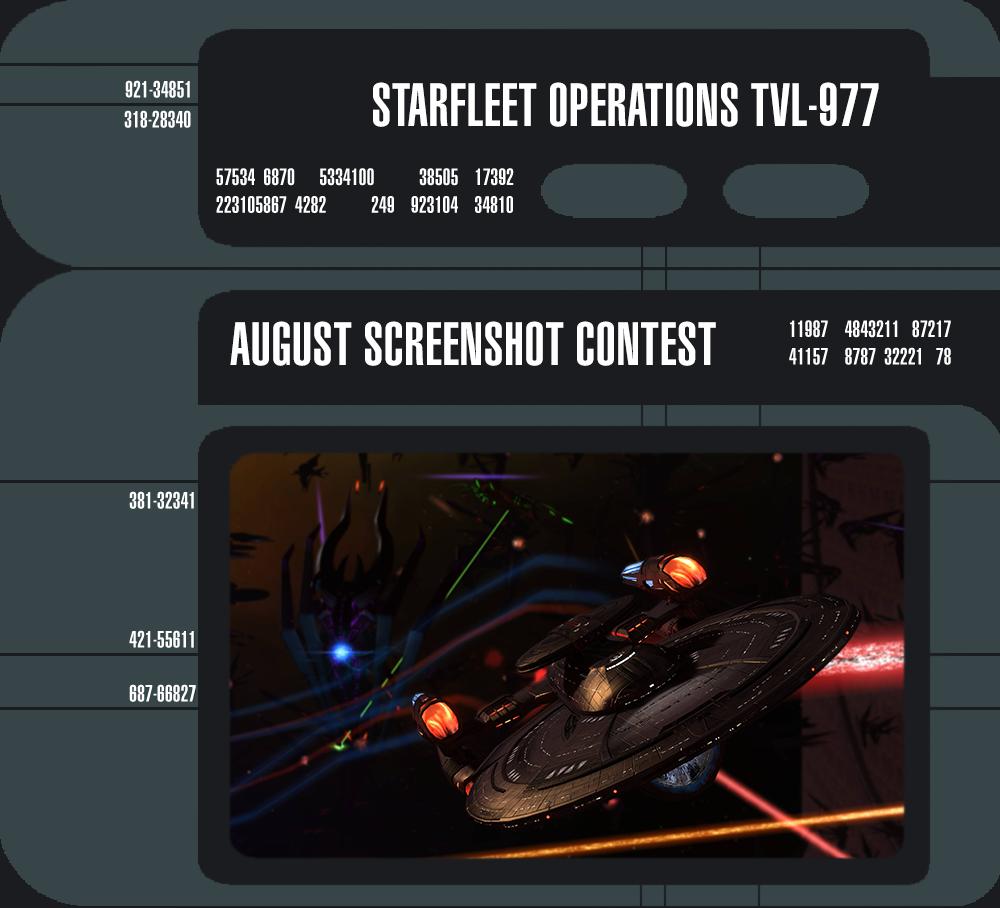 August Screenshot
