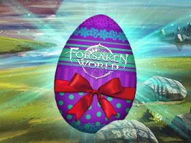 Ereignis: Mysteriöses Ei
