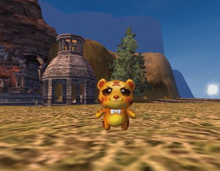 Ginger Tiger Pet