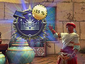 -15 % sur le VIP et dans le Bazar aux merveilles !