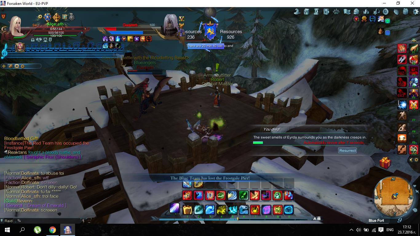 X-server Frostgale Fjord